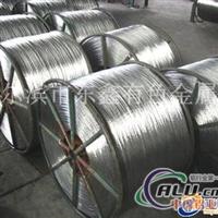 2A12鋁線