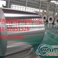 电厂化工保温合金铝卷,防腐保温合金铝卷,防锈合金铝卷