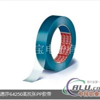 進口產品鋁箔