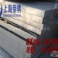 6063t5铝板6063t5铝棒