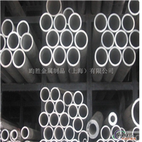 6061T6合金铝管  5052合金铝管