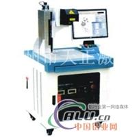 端泵激光打标机电主轴激光打标机