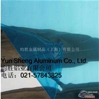 进口AA7075T651美铝(材质保证)