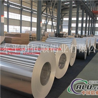 山东生产铝卷,合金铝卷,管道保温合金铝卷,防锈合金铝卷