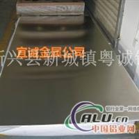 供应2A13T4铝合金板 质量保证