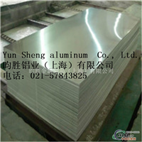 现货供应进口1060镜面铝板。