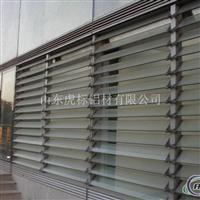 厂家供应高质量铝合金百叶窗品种齐全