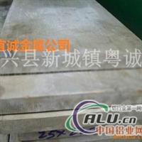供应5052铝合金板材、规格齐全