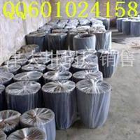 大型号氧化锌坩埚专业生产厂家