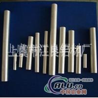毛细铝管,6061毛细铝管
