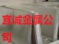 供应LF5铝合金板 现货规格齐全