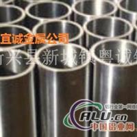 供应7075超硬铝管 强度高、高硬度