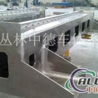 铝合金横梁加工,铝横梁焊接加工