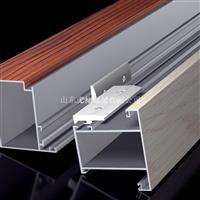 隔热断桥铝型材,断桥门窗型材