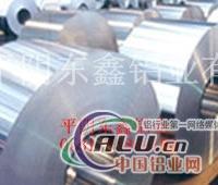 铝卷,防腐保温铝带