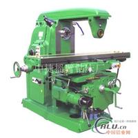 廠家供應x6140臥式銑床廠家質量保證,質優價廉,現貨供應。