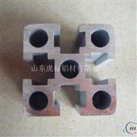 4040铝型材工业铝型材配件