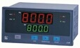 溫控器 溫控表 PID表