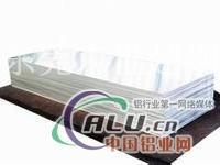 2014T451铝板附带材料证明书