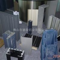 供应广东铝型材散热器厂家