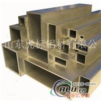 6063鋁管,無縫鋁管,異型管加工