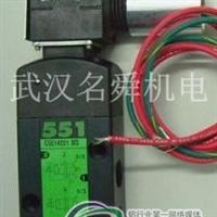 ASCO电磁阀G551A001MS