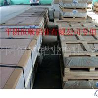 山东合金铝板,宽厚合金铝板,拉伸铝板,热轧拉伸合金铝板,5052合金铝板