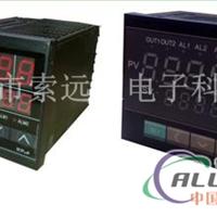溫控器 模擬量控制器 PID表
