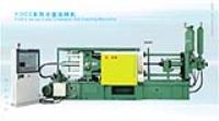 粵銀YDCCYDCC系列冷室壓鑄機