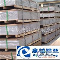 北京供應鏡面鋁板.臺州鏡面鋁板