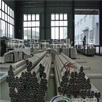 工业型材(生产)工业型材