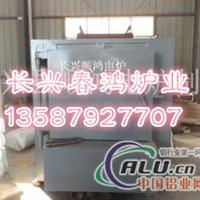 铝复合材料台车炉