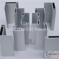 框架铝型材,工业铝型材框架