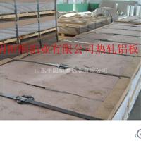 拉伸合金铝板 热轧拉伸合金铝板 宽厚拉神铝板 5052拉伸合金铝板
