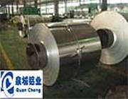 防锈铝板厚度.上海防锈铝板