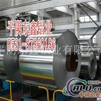 (防銹合金鋁卷)山東鋁卷生產