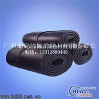 空调铝箔防火保温棉