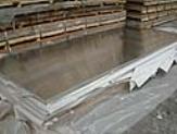 7A05鋁板(規格表)