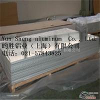 6063<em>防</em><em>滑</em><em>鋁</em><em>板</em>、6063鋁棒、品質保證