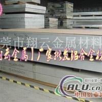 6063耐腐蚀铝合金板料