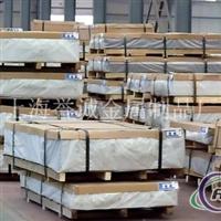 5A04超厚铝板切割 5A04产品特点