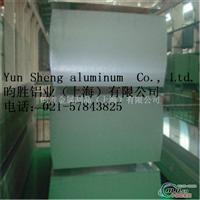 美铝5052H112铝板(状态,规格齐)