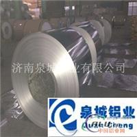 炼油化工厂防腐铝卷防锈铝板
