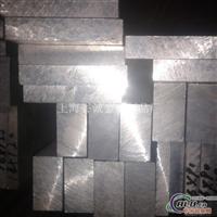 LY12铝合金性能介绍LY12铝状态齐