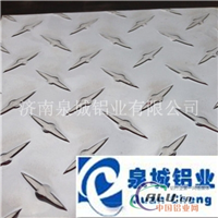 供应:花纹铝板压花铝卷保温铝皮