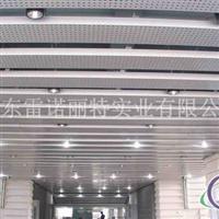 天花吊顶 吊顶镂空铝板 铝天花吊顶