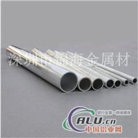 6061大铝合金管 6063大口铝管