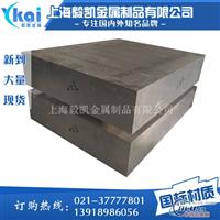 优质LY12T4进口铝板批发