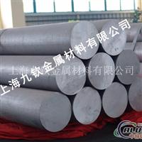 2A06铝板