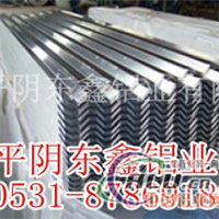 山东东鑫铝生产铝镁锰合金屋面板